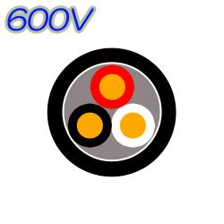 600V CVケーブル
