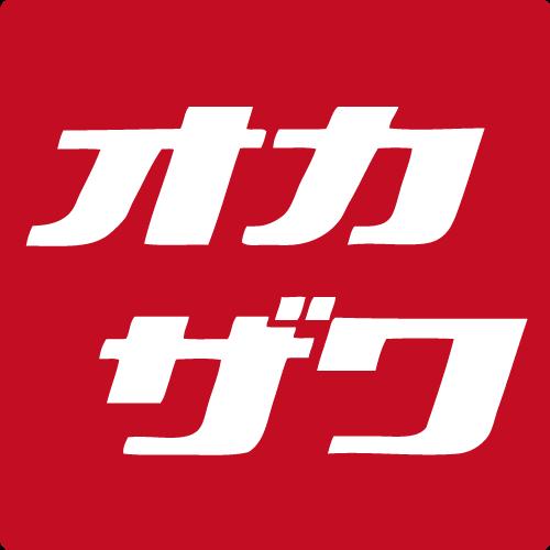 岡澤工業所